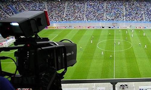 derecho televisivos 1